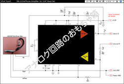 Headset_amp_circuit