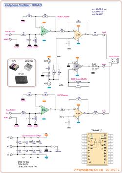 Tpa6120_fianal_circuit