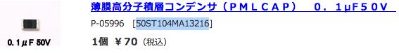 20130911_231758